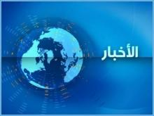 Embedded thumbnail for Prime Time News on OTV - Lebanon